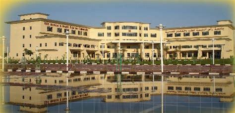 Mba Universities In Ras Al Khaimah ras al khaimah and health sciences