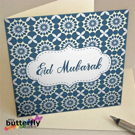printable ramadan kareem card digital download greeting 12 best kartu lebaran images on pinterest eid mubarak