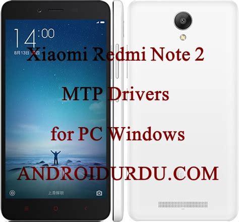 driver xiaomi note 2 xiaomi redmi note 2 mtp drivers for pc windows