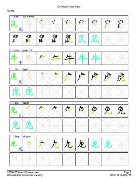 all worksheets 187 worksheets for preschool