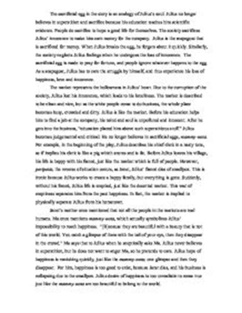 Superstition Essay by Essay About Superstition