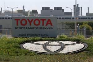 Toyota Torrance Ca 89212570js001 Toyota To Sto