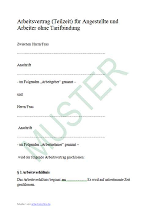 Vorlage Antrag Fahrtkostenerstattung Arbeitsrecht 2017 Muster Vorlagen Und Co Zum Kostenlosen