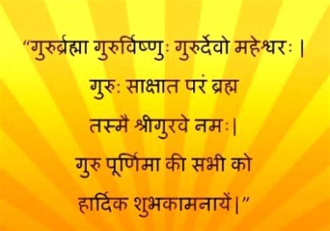 aristotle biography in marathi language guru quotes in marathi image quotes at hippoquotes com