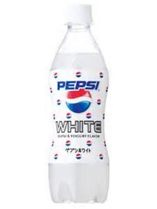 pepsi white bevreview com