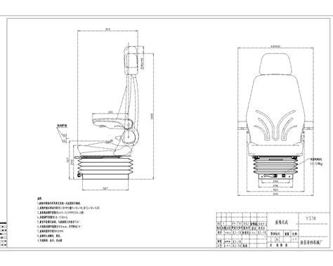 wholesale volve mechanical heavy duty vehicle truck seat