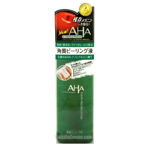 Bcl Aha Cleansing 145ml bcl company cleansing research clear lotion