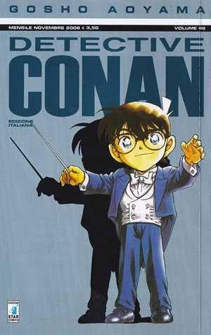 Detective Conan 40 detective conan 40 volume 40 issue