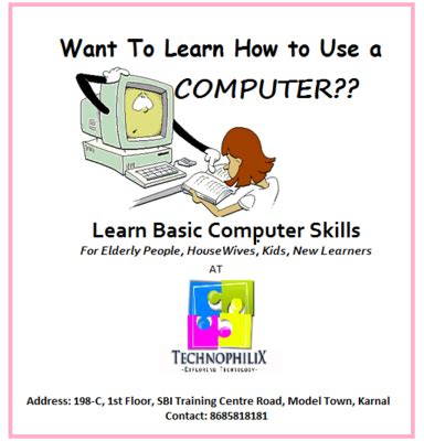 learn basic computer skills basic computer course in city centre karnal click in