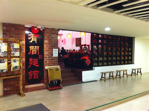 house of noodles food remarkable mi xian noodle go noodle house the school by jaya one blog