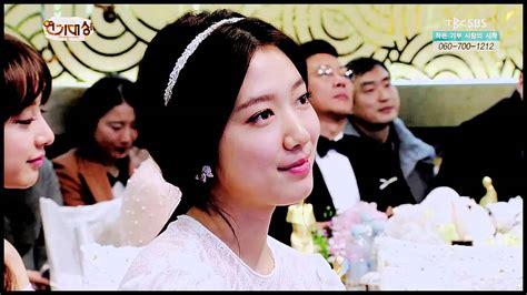 movie lee min ho and park shin hye save my heart lee min ho park shin hye youtube