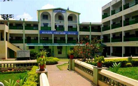 List Of Mba Colleges Mysore by Sbrr Mahajana Grade College Mysore Admissions