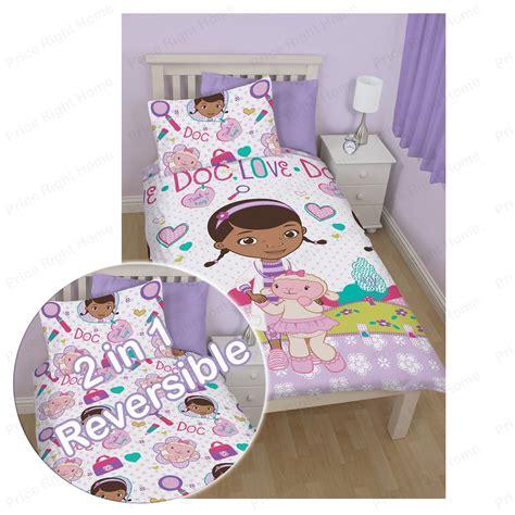 doc mcstuffin bedroom accessories doc mcstuffins bedroom accessories inc bedding tents ebay