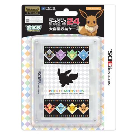 Kotak Cardtrige Nintendo 3ds Edisi Eeve awardpedia 3ds xl 24 eevee umbreon espeon vaporeon flareon leafeon protector