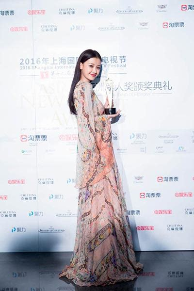 china actress sun yi chinese actress grabs trophy at film fest english