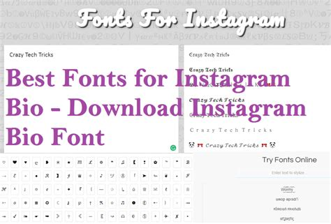 bio instagram tricks best fonts for instagram bio download instagram bio font