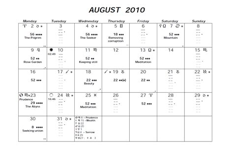 August 2010 Calendar Search Results For 2012 Calendar For July And August