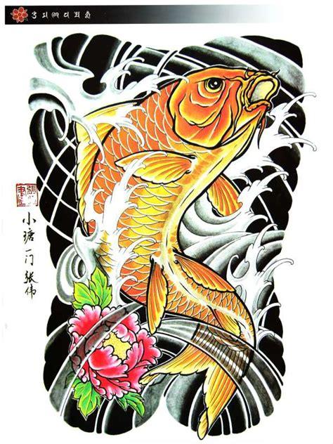 tattoo flash koi fish koi tattoo flash