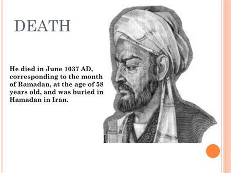 ibn sina biography ppt ppt ابن سينا ibn sina powerpoint presentation id 6960077