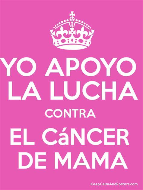 imagenes octubre mes del cancer de mama yo apoyo la lucha contra el c 195 161 ncer de mama keep calm