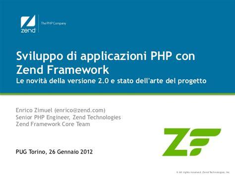 zend framework 2 layout phtml zend framework 2