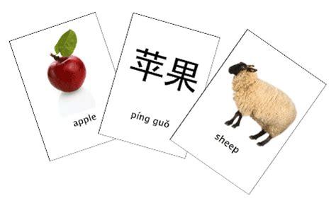 printable flash cards mandarin basic chinese words