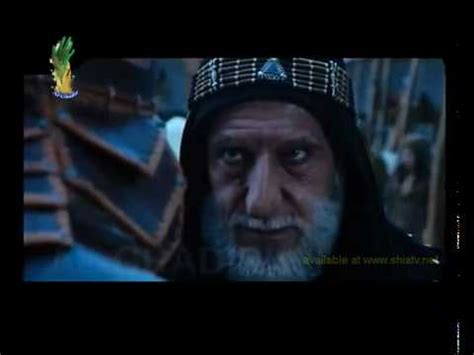 islamic film mukhtar nama mukhtar nama islamic movie urdu episode 13 of 40 youtube