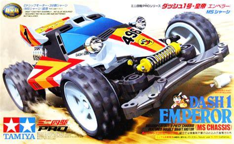 Tamiya Mini 4wd Jr Ms Chassis tamiya 18625 1 32 mini 4wd pro kit ms chassis jr dash 1 emperor ebay