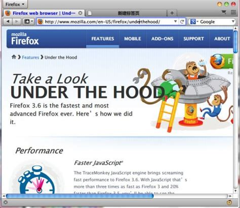 themes complets pour firefox 10 excellents th 232 mes firefox 4 protuts net