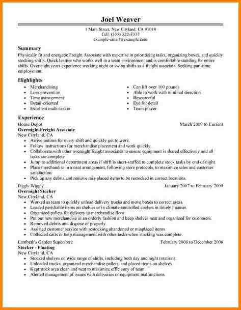 casual resume 7 resume for part time weight chart
