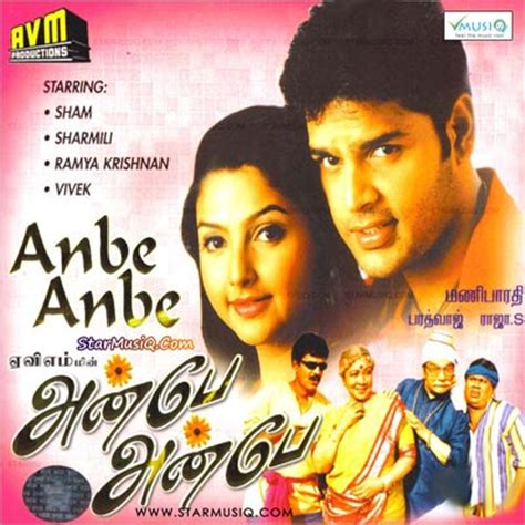 watch online levity 2003 full movie hd trailer anbe anbe 2003 dvdrip tamil full movie watch online www tamilyogi cc