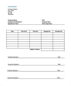 debt sheet template sle debt reduction calculator documents best free