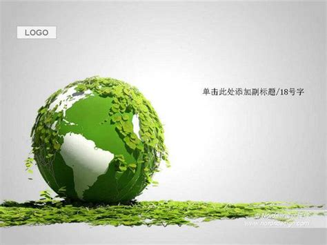 green environmental protection eco earth ppt template ppt