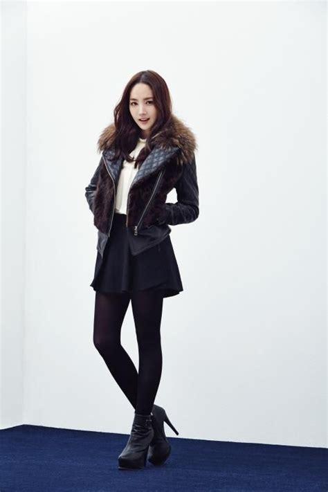Fashion Korea Park Ji Min Cardirok 25 best style inspiration images on