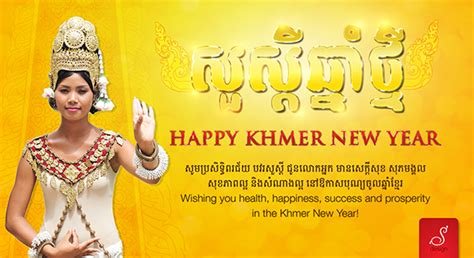 happy khmer new year 2014 on behance