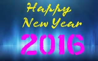 Awesome happy new year 2016 greeting cards free download for your