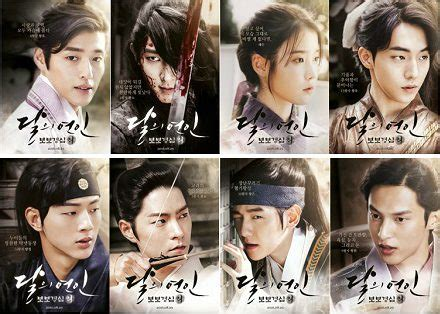 moon lovers: scarlet heart ryeo thread [update: ep.3 is