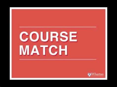 Wharton Mba Course Match coursematch intro