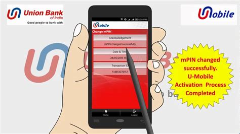 ubi bank mobile banking free program activate banking bank of