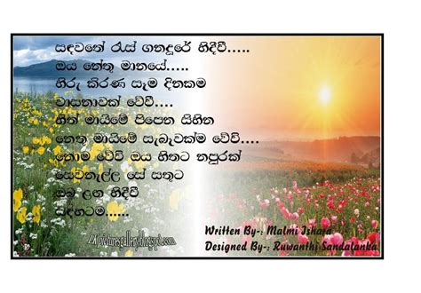 search results for 2015 happy new year sinhala