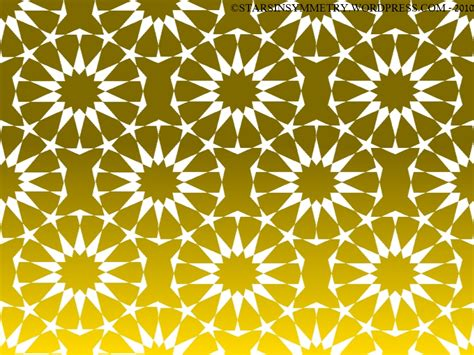 pattern islamic project islamic star pattern wallpapers 3 stars in