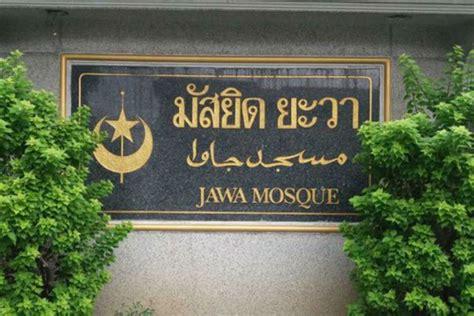 Kitab Kebijaksanaan Orang Orang Gila 500 Kisah Muslim Genius orang jawa dan jejak peradaban islam di thailand uni salama