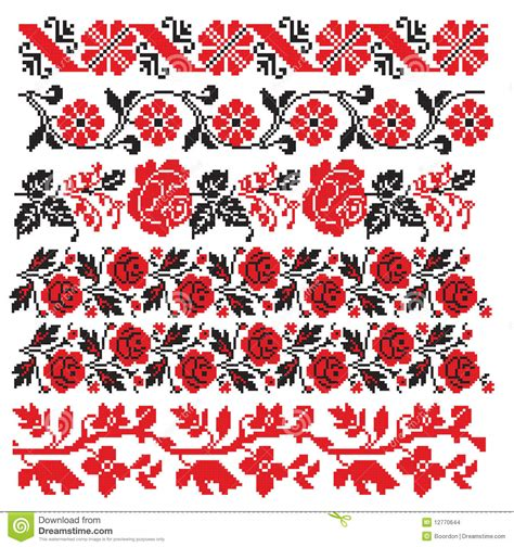 ukrainian romanian russian embroider stock images image