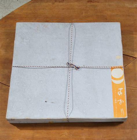 Noguchi Floor L Floor Standing L Original Design Paper By Isamu Noguchi Lights And Ls