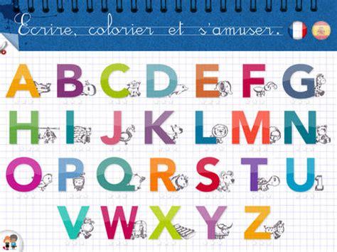 Kidschool Applications Pour Apprendre L Alphabet En