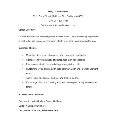retail sales resume template retail resume template 10 free sles exles