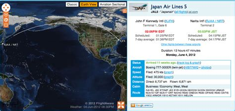 jal flyer sling oneworld premium services japan airlines new york jfk to tokyo narita