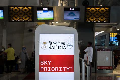 saudia saudi arabian airlines comptoir d enregistrement