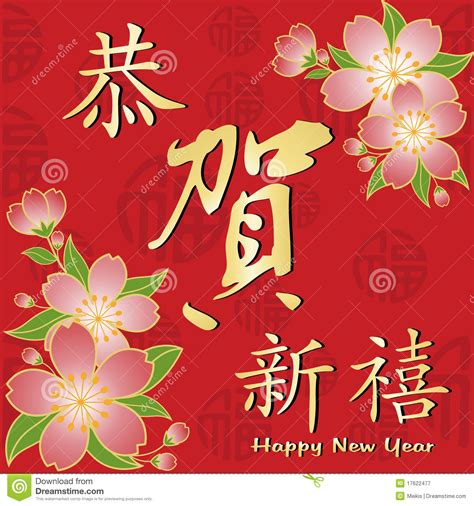 card invitation design ideas chinese greeting cards
