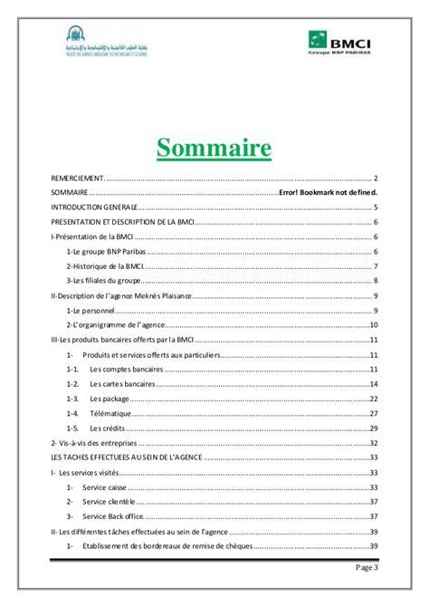 rapport de stage 224 la banque marocaine pour le commerce et